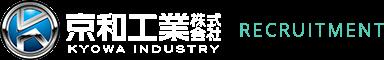 京和工業株式会社 KYOWA INDUSTRY
